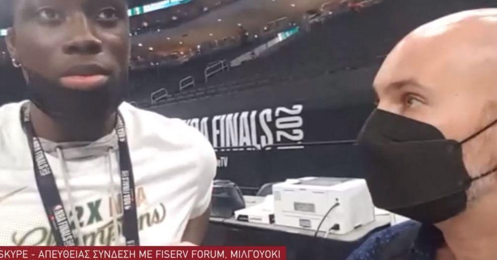 Ο Άλεξ Αντετοκούνμπο αποκλειστικά στο SPORT24: 'Είμαι σοκαρισμένος, δεν μπορώ να μιλήσω'