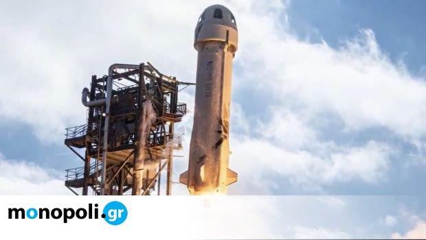 Ο Τζεφ Μπέζος πήγε στο διάστημα και το Twitter… γέμισε memes - Monopoli.gr