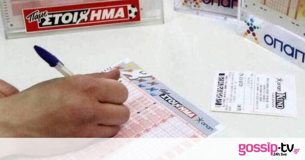ΠΑΜΕ ΣΤΟΙΧΗΜΑ: Περισσότερα από 9 εκατομμύρια ευρώ σε κέρδη μοίρασε την προηγούμενη εβδομάδα