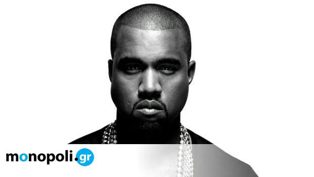 Kanye West: Επιστρέφει με νέο άλμπουμ, νωρίτερα απ' ότι νομίζαμε - Monopoli.gr