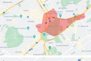 Απροσπέλαστη σήμερα η Αθήνα – Απαγορεύονται οι συγκεντρώσεις