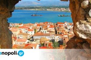Διακοπές τον Σεπτέμβριο; 10 υπέροχοι προορισμοί για να κάνετε το καλοκαίρι να διαρκέσει περισσότερο - Monopoli.gr