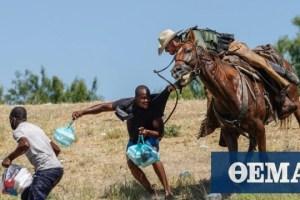 Μπάιντεν: Θα υπάρξουν συνέπειες για την κακομεταχείριση των μεταναστών από τους συνοριοφύλακες