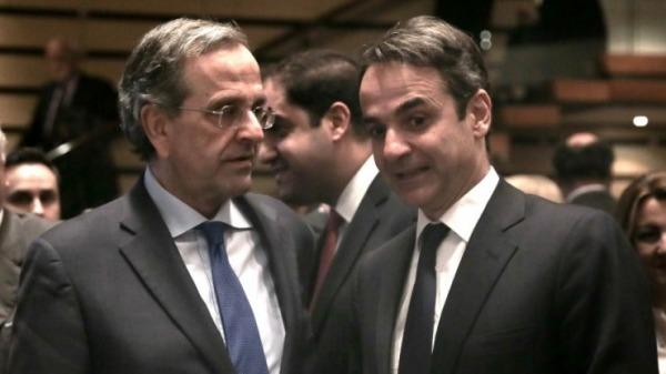 Σαμαράς vs Μητσοτάκη: Σκληρή κριτική στα εθνικά, αιχμές για την πολιτική της ΝΔ