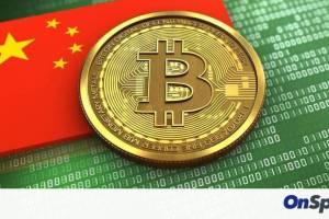 Τον πόλεμο σε Bitcoin και κρυπτονομίσματα κήρυξε η Κίνα