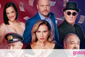 «Δεν πληρώνω – Δεν πληρώνω» στο Γυάλινο Μουσικό Θέατρο