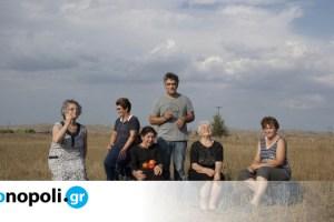 Εκδηλώσεις, ταινίες, εκθέσεις: 12 προτάσεις για το Σάββατο 16 Οκτωβρίου - Monopoli.gr