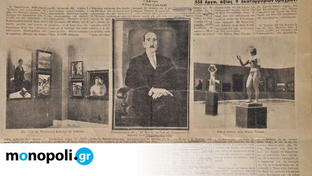 Οι Πανελλήνιες Εκθέσεις στο Ζάππειο και η ιστορία της ελληνικής τέχνης - Monopoli.gr