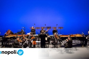 Ο επαναπατρισμός της Διασποράς ΙΙΙ: Γαλλία, από το Ergon Ensemble, στο Μέγαρο Μουσικής - Monopoli.gr