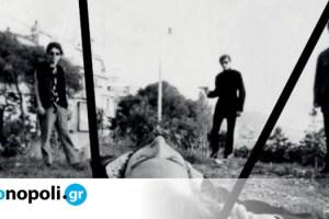 Πρωτοπόροι του Ελληνικού Rock: Παρουσίαση του βιβλίου του Γιάννη Αλεξίου στο Κύτταρο - Monopoli.gr
