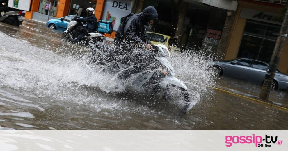 LIVE BLOG: Η κακοκαιρία «Μπάλλος» σαρώνει την Ελλάδα - Πλημμυρισμένοι δρόμοι στην Αθήνα