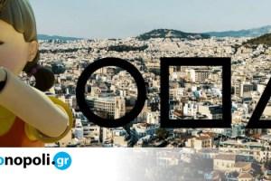 Squid Game: Η ανησυχία που προκαλεί η εξάπλωση της σειράς – Η περίπτωση της Αθήνας - Monopoli.gr