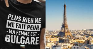 хит по улиците на Париж