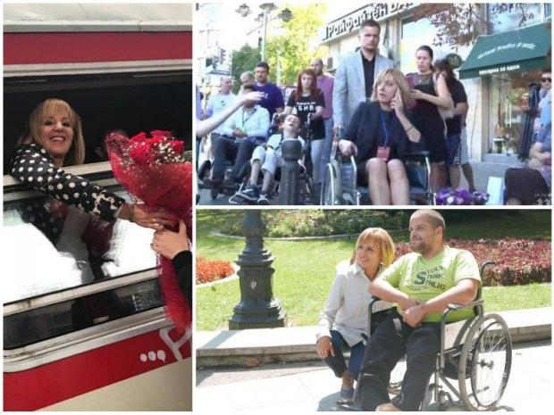 Мая Манолова се снимала с децата с увреждания и избягала