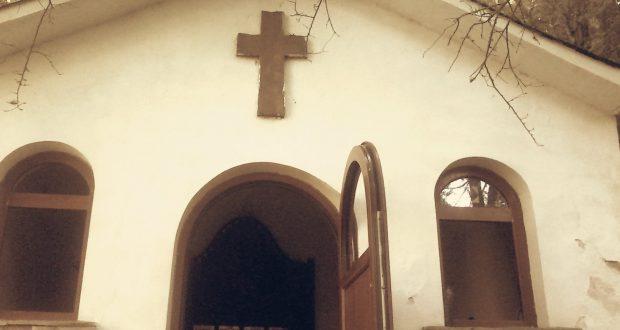 """Чудотворното аязмо на """"Света Петка"""" в Зидарово"""