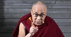 Вижте уникалният тест на Далай Лама