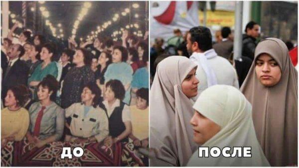 Ето как изглеждаха иранските жени преди