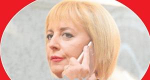 Мая Манолова по врачки