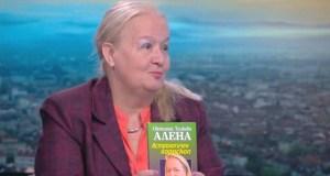 Топастроложката Светлана Тилкова-Алена: Човечеството ще оцелее!