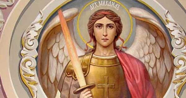 Мощен щит срещу зли сили злоба и завист