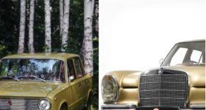 Спомени от соца: Какви западни коли можеха да се купят на цената на Волга, Москвич, Лада СНИМКИ