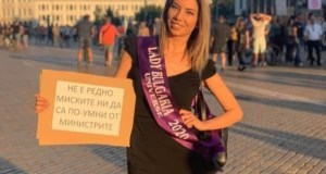 Хубавата пловдивчанка проговори за протестите