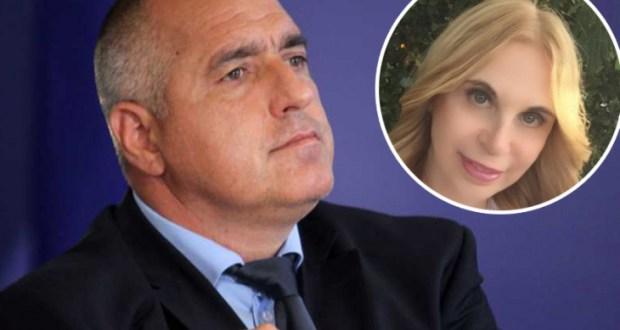 Ясновидката на Берлускони: Господ помага на Бойко