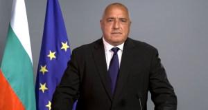 Предаде се: Бойко Борисов подава оставка на 4-ти октомври?