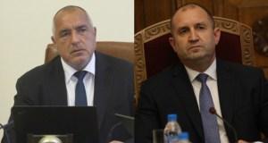Висш офицер скъса оковите призова президента Радев да разжалва ген. Бойко Борисов в редник