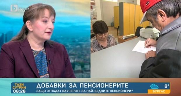 Социалният министър: Няма да отпускаме мерките преди 31-ви. Добавката за пенсионерите може да е и след март