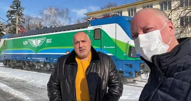 Борисов след инспекцията: БДЖ вече има най-добрите локомотиви в света!