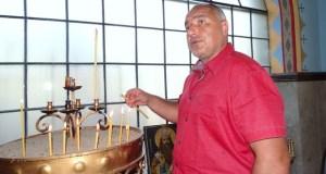 Бойко Борисов: Комунистите ни преследваха на Великден и ходехме тайно