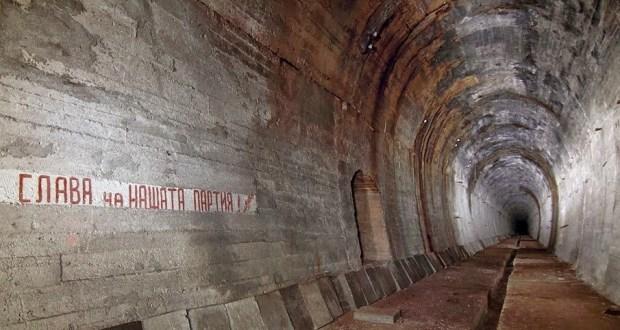 Тайнствените подземни военни бази на България за които никой не предполага че ги има