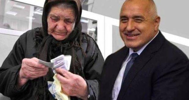 Борисов: Дали сме на пенсионерите над 1 млрд. лева по време на пандемията