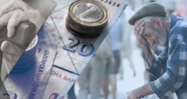 Кой колко ще получи от парите за втора пенсия?
