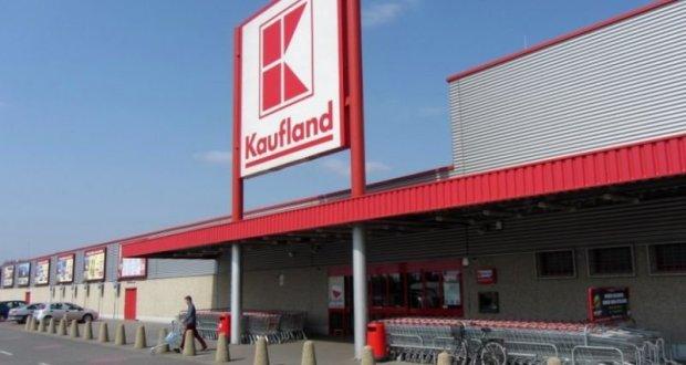 """""""Кауфланд"""" продава булгур с гъгрици и молци"""