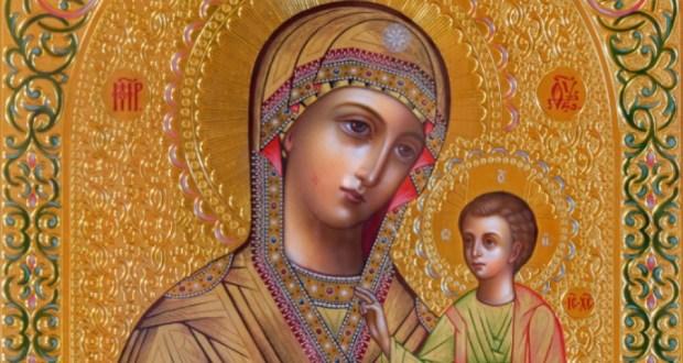 Тези молитви към Богородица имат невиждана сила днес!