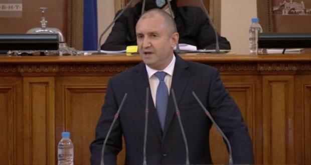 Румен Радев към новите депутати: Приемете ПАКТ за почтеност!