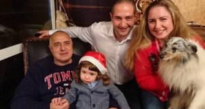 Бившата тъща на Борисов: Бойко е добър човек!