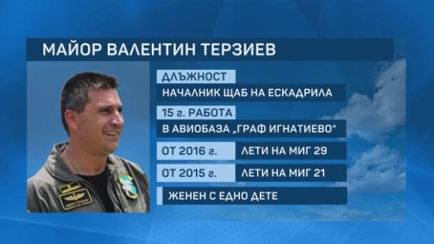 майор Валентин Терзиев