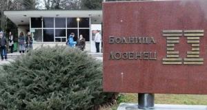 Проговориха: Бяхме подложени на натиск да се трансплантират български бебета в Правителствена болница