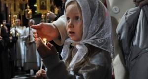 56-та молитва към Богородица