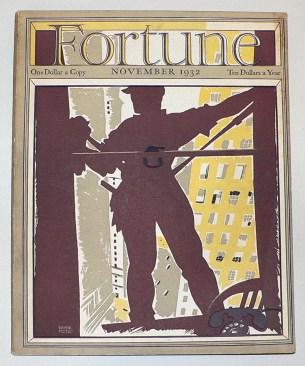 Fortune Ervine Metzl 2