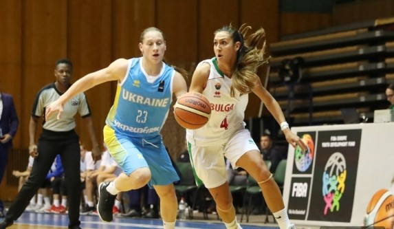 България - Украйна bet365