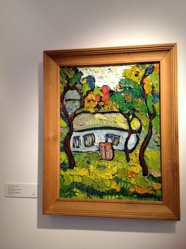 Museum of Modern Art Paintings