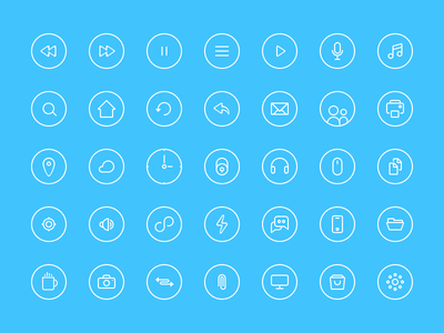 Thin Rounded Icons