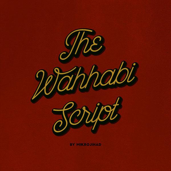 The Wahhabi Script