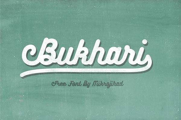 Bukhari Script - Free Font