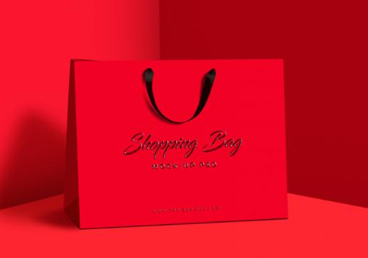 free-premium-shopping-bag-mock-up-psd