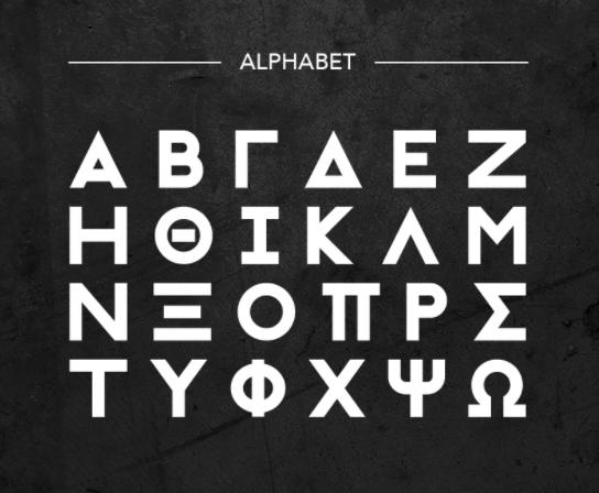 Initiation Ritual Font